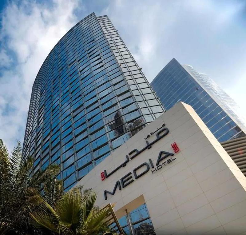 Media One Hotel - Außenansicht